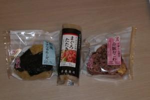 赤飯おにぎり(3回目w)